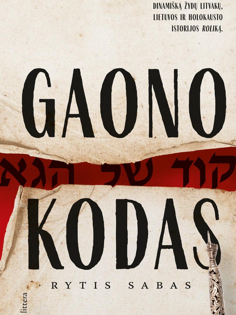 Gaono kodas.jpg
