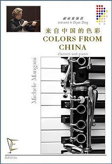 Colors From China - Michele Mangani