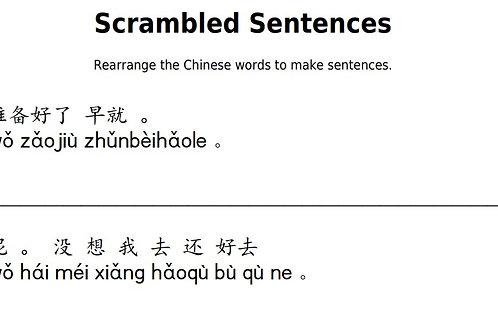 HSK 3 Chapter 1: Scrambled Sentences
