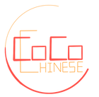 COCO%20Chinese%20LOGO%202021_edited.png