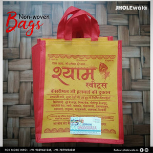 The Non Woven Sweet Carry Bags