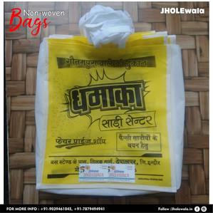 The Non Woven Box Bag for Cloth House