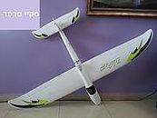 טיסן מומלץ למתחילים מסוג סקיי סרפר 5 ערוצים