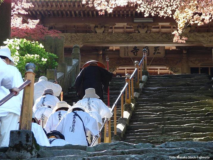 Ossi_Stock_Pilgerreisen_Shikoku_copyright_ (3).JPG