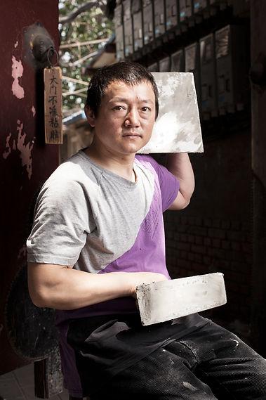 worker zhao