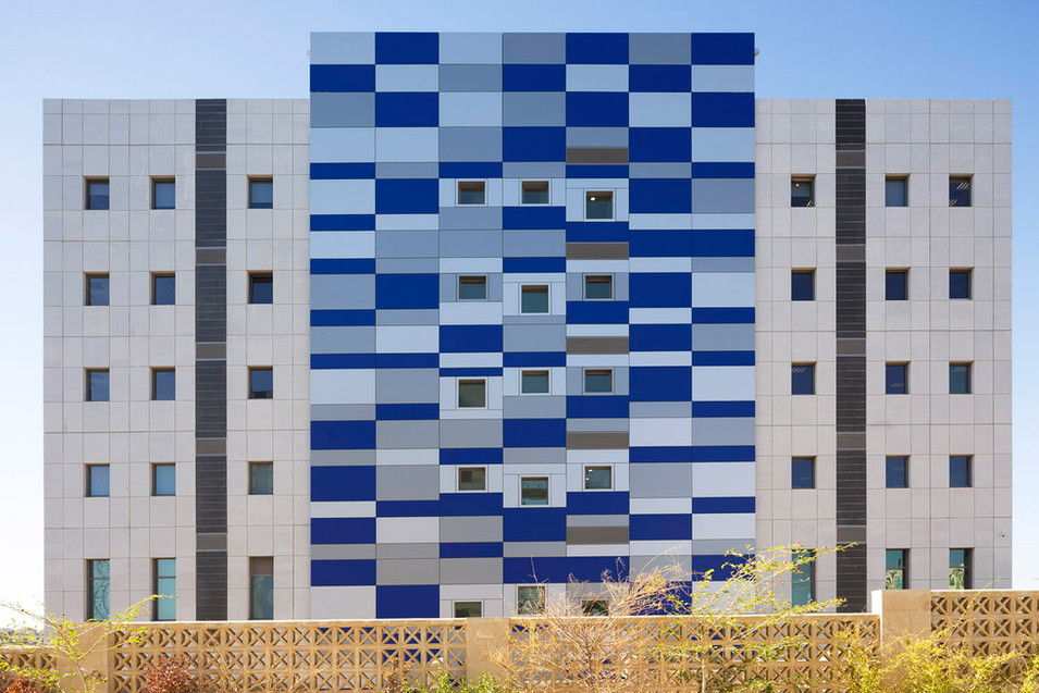 Peres campus B | Rehovot