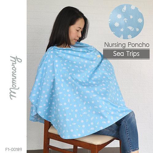 Sea Trips   - ผ้าคลุมให้นม Cotton 100%