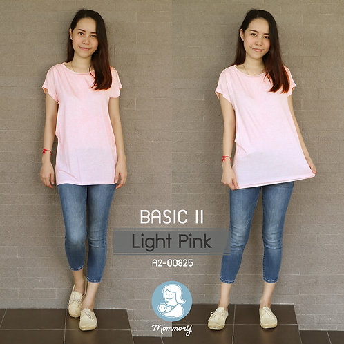 Basic II (Light Pink) - เสื้อให้นม แบบแหวกข้าง