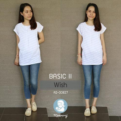 Basic II (Wish) - เสื้อให้นม แบบแหวกข้าง
