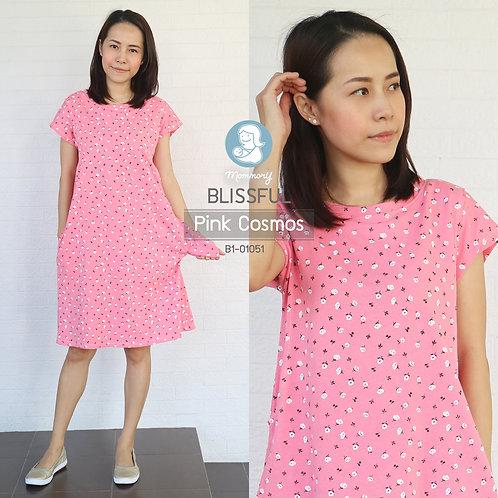Blissful (Pink Cosmos) - เสื้อให้นม/ชุดให้นม แบบแหวก