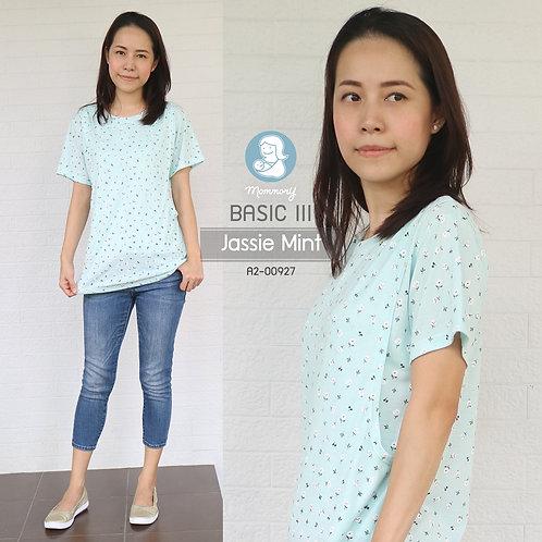 Basic III (Jassie Mint) - เสื้อให้นม แบบแหวกข้าง แขนสั้น