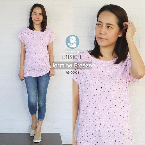 Basic II (Jasmine Breeze) - เสื้อให้นม แบบแหวกข้าง