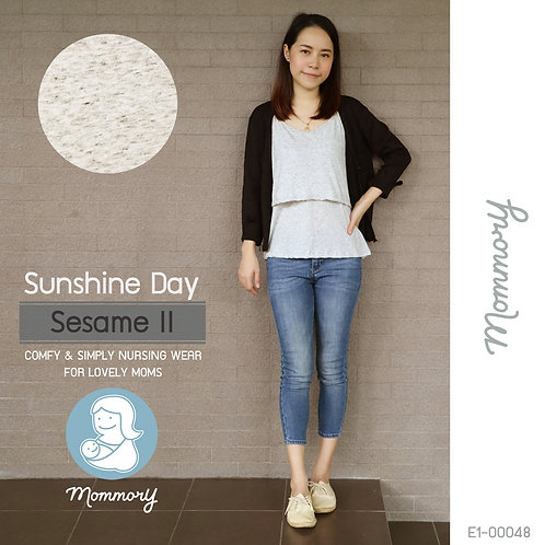Sunshine Day (Sesame II) - เสื้อชั้นในให้นม สายเดี่ยว