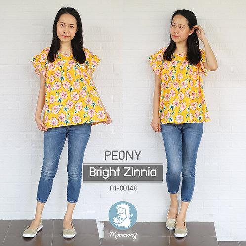 Peony (Bright Zinnia)  - เสื้อให้นม แบบซิปซ่อน