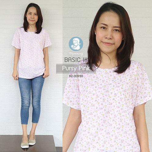 Basic III (Pursy Pink) - เสื้อให้นม แบบแหวกข้าง แขนสั้น