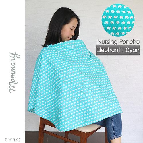 Elephant :Cyan   - ผ้าคลุมให้นม Cotton 100%