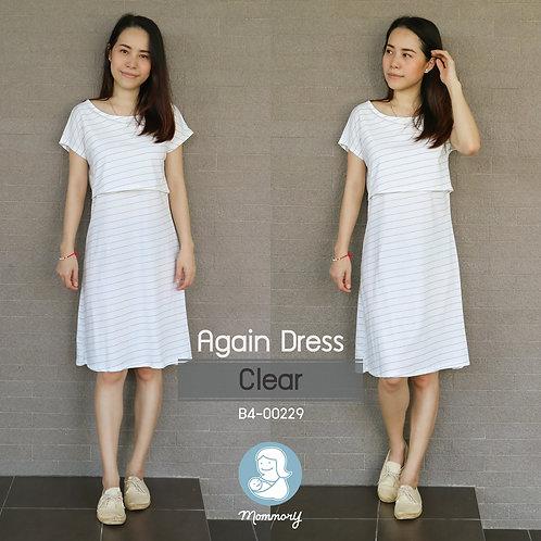 Again Dress (Clear) -  ชุดให้นม แบบเปิดหน้า