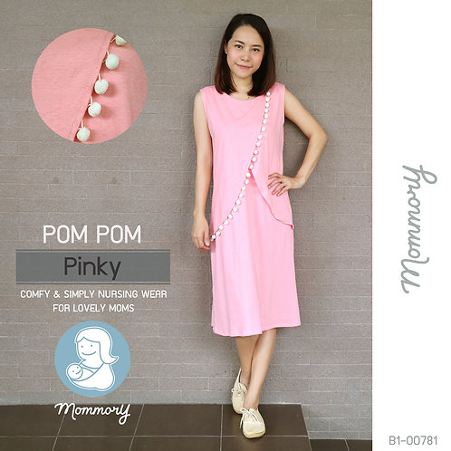 Pom Pom (Pinky) - เสื้อให้นม/ชุดให้นม แบบแหวก