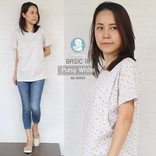 Basic III (Pursy White) - เสื้อให้นม แบบแหวกข้าง แขนสั้น