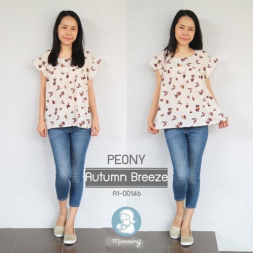 Peony (Autumm Breeze)  - เสื้อให้นม แบบซิปซ่อน