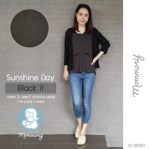 Sunshine Day (Black II) - เสื้อชั้นในให้นม สายเดี่ยว