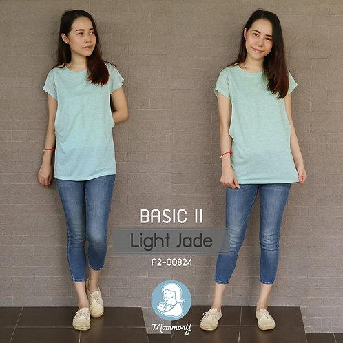 Basic II (Light Jade) - เสื้อให้นม แบบแหวกข้าง