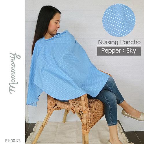Pepper : Sky - ผ้าคลุมให้นม Cotton 100%