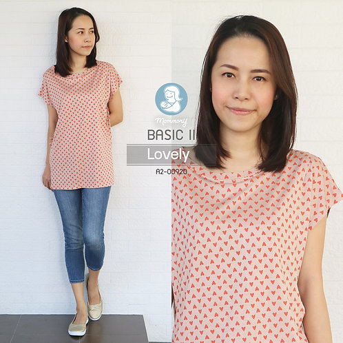Basic II (Lovely) - เสื้อให้นม แบบแหวกข้าง