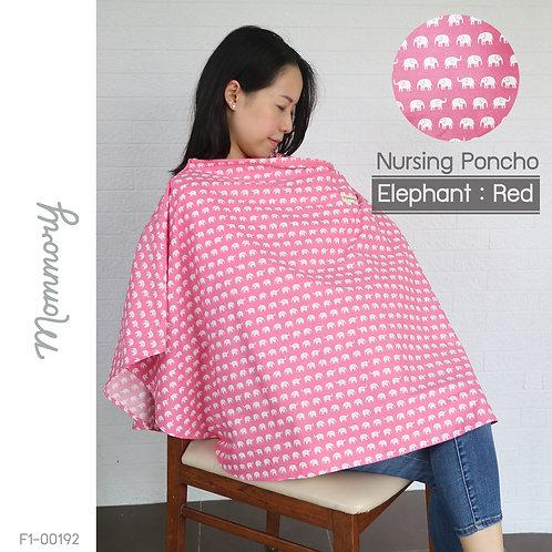 Elephant : Red  - ผ้าคลุมให้นม Cotton 100%