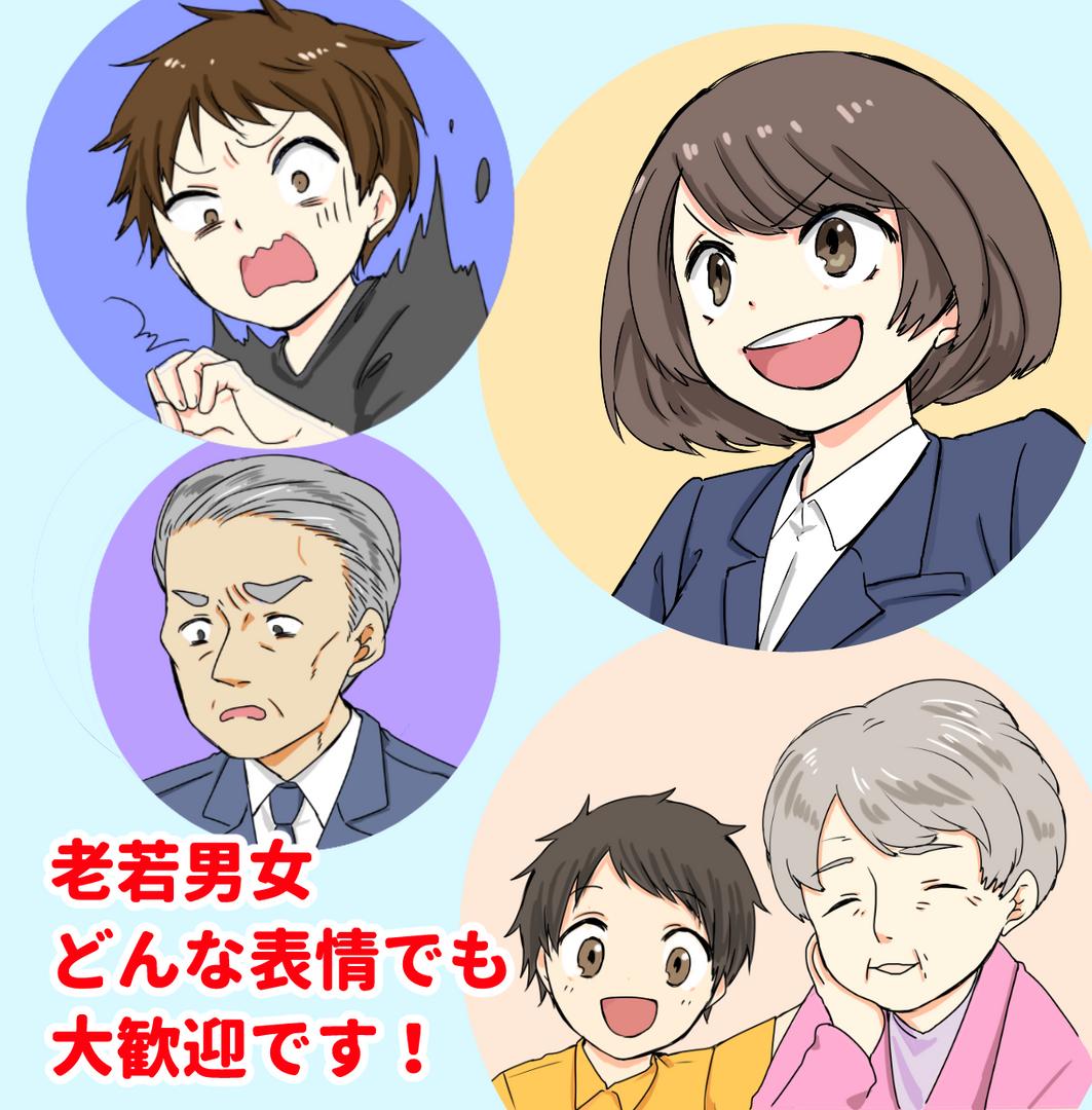 漫画2.png