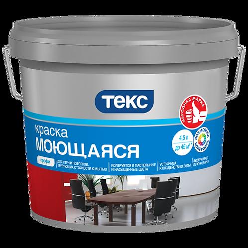 Краска Текс ВД профи для потолка супербелая 9л.