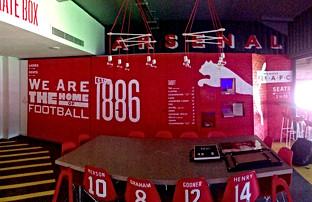 Arsenal, Emirates Puma Box