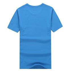 T-shirt 001b