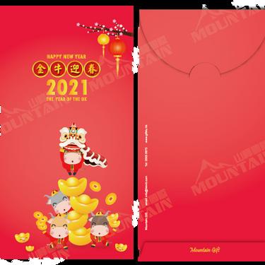 4C利是封-2020-01.png