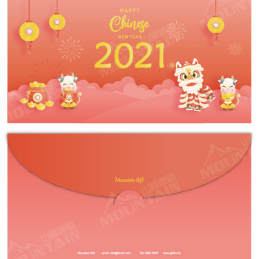 4C利是封-2020-03.png