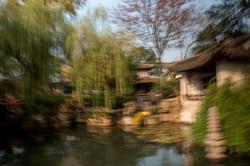 Suzhou Impression