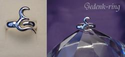 925 gedenk-ring kleine 'E'