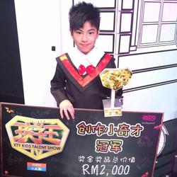 Alvin Tan Jiang Minn