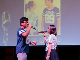 SereneMusic担任《R.E.A.L.Schools唱响阳明》歌唱比赛的评审团