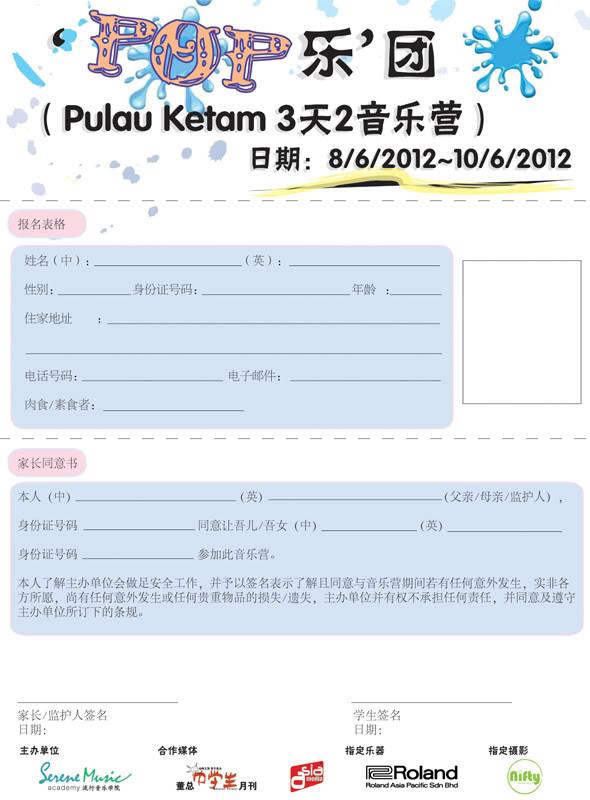 WebForm-800-590-25042012.jpg