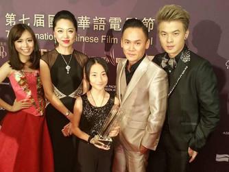 《爱存在》得了!第七届国际华语电影节(ICFF)荣耀的一奖!