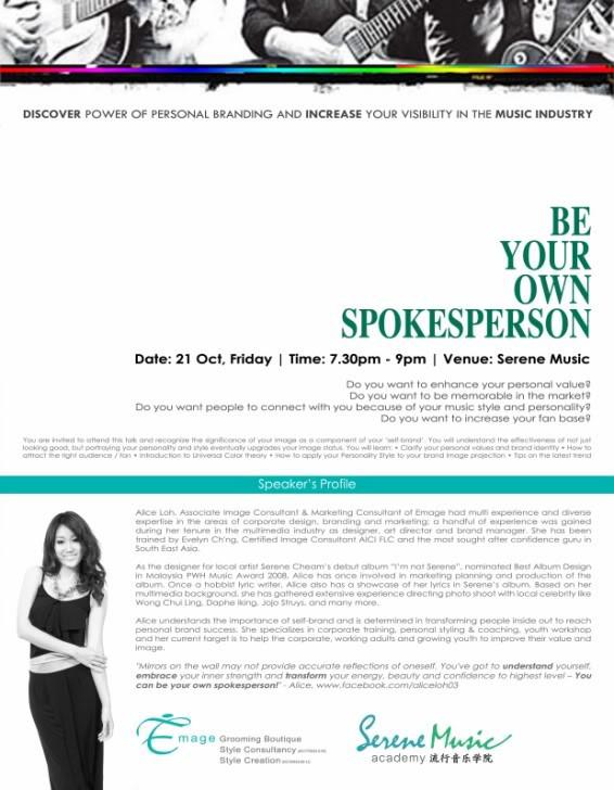 BeYourOwnSpokesperson_poster_v1.jpg