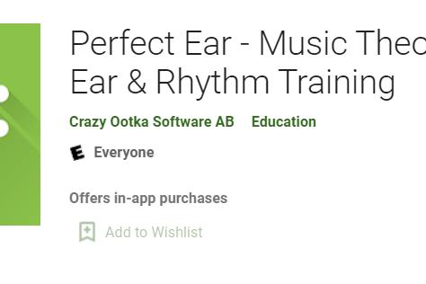 耳朵,是人体收音系统 (BONUS: Ear Training Apps)