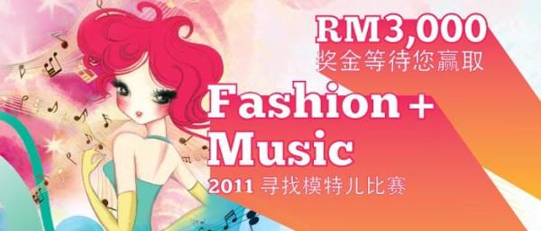 fashionmusic-.jpg