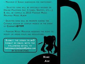 Fashion Music Malaysia (FMM) 招收歌曲!