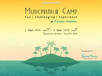 <Musicpreneur Camp>音乐创业体验营
