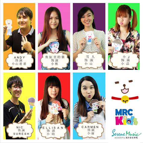 MRC members.jpg