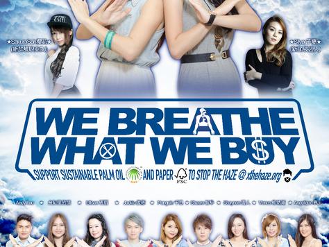 《We Breathe What We Buy》Ringtones 你下载了吗?