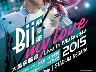 Bii毕书尽 My Love大马演唱会2015 · SMA赠送2票