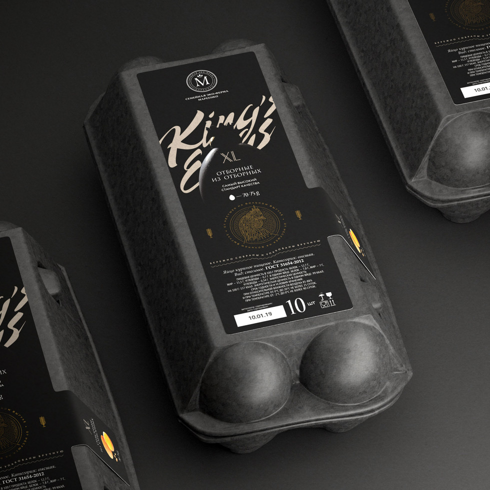Creative packaging of King's Eggs by ZBS BRANDS.